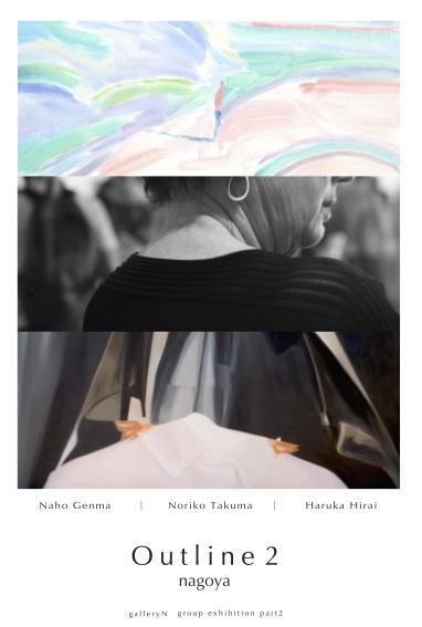 Outline2-nagoya